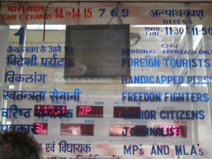 Tourists, handicapped & freedom fighters