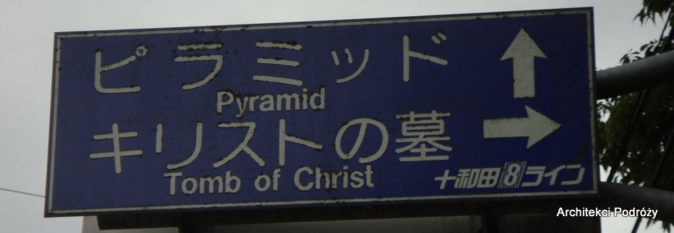 Jezus w Japonii