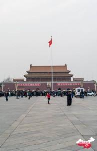 Plac Tianamen w Pekinie