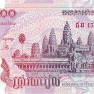 Kambodża – waluta