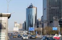 Pekin-Ulice