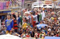 Wyjazd do Brazylii – karnawał – Recife