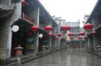 Wyjazd do Chin – Xihulou – aleja przekąsek