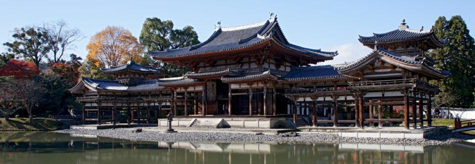 Japonia – Kraina Bogów