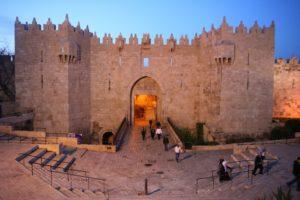 Jerozolima Brama Damasceńska