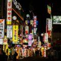 Wyjazd do Korei - Seul