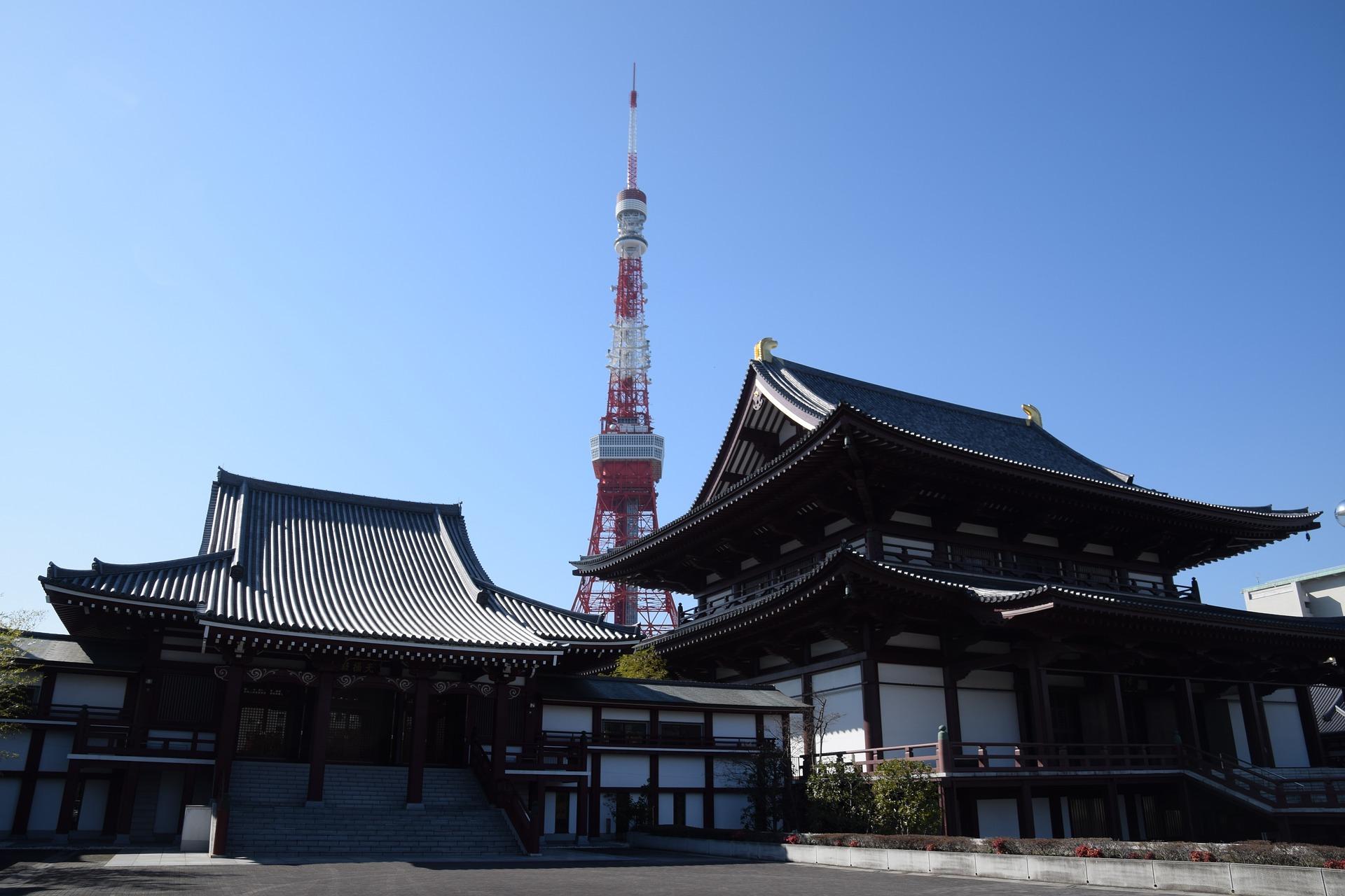 Japonia 2017