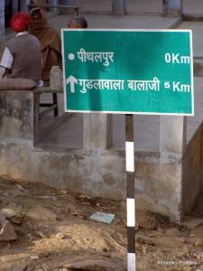 Wyjazd do Indii - indyjska wieś - nazwa